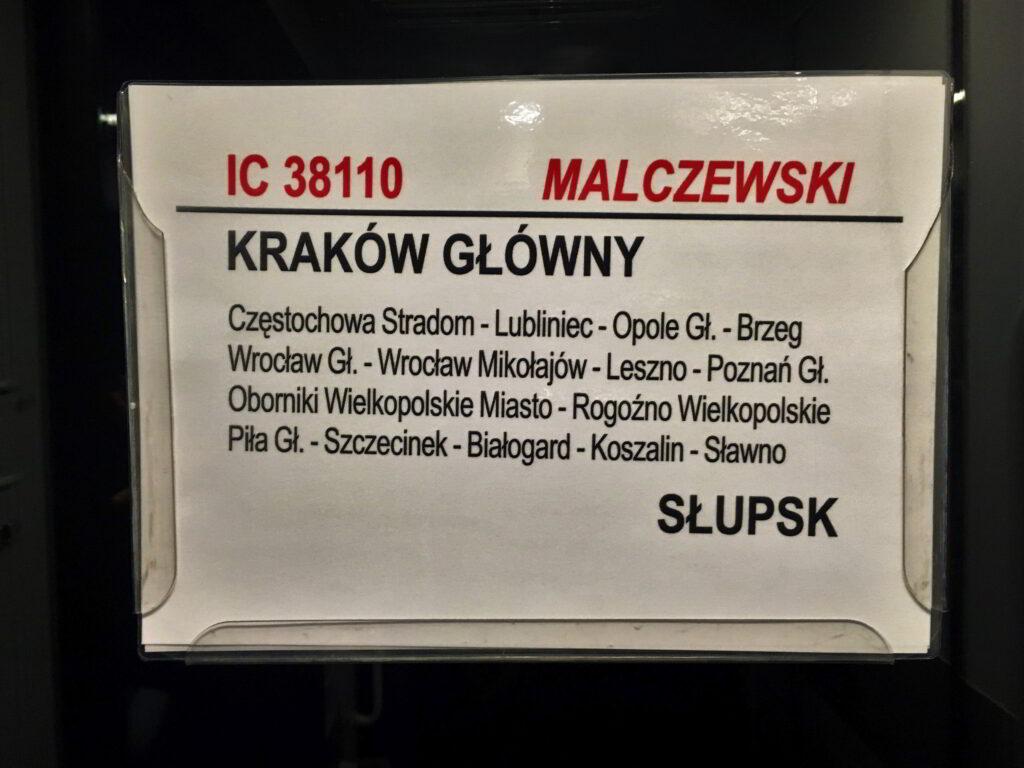 malczewski-train-to-poznan-1024x768 Et tenebrae lūcem non conprehenderunt